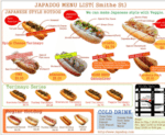 Hot Dog Vendor Menu and Pricing
